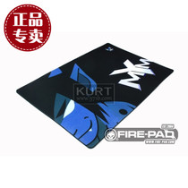 FIRE-PAD MYM Evil Ghost Game Mouse Pad
