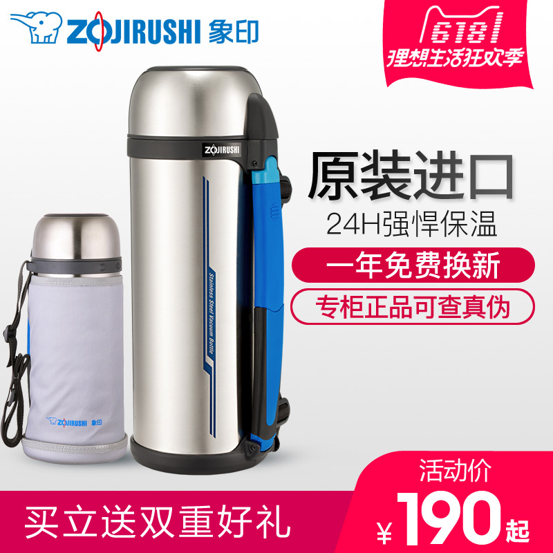 Japan zoji insulation pot SF-CC20/15 stainless steel vacuum flask large capacity outdoor travel bottle