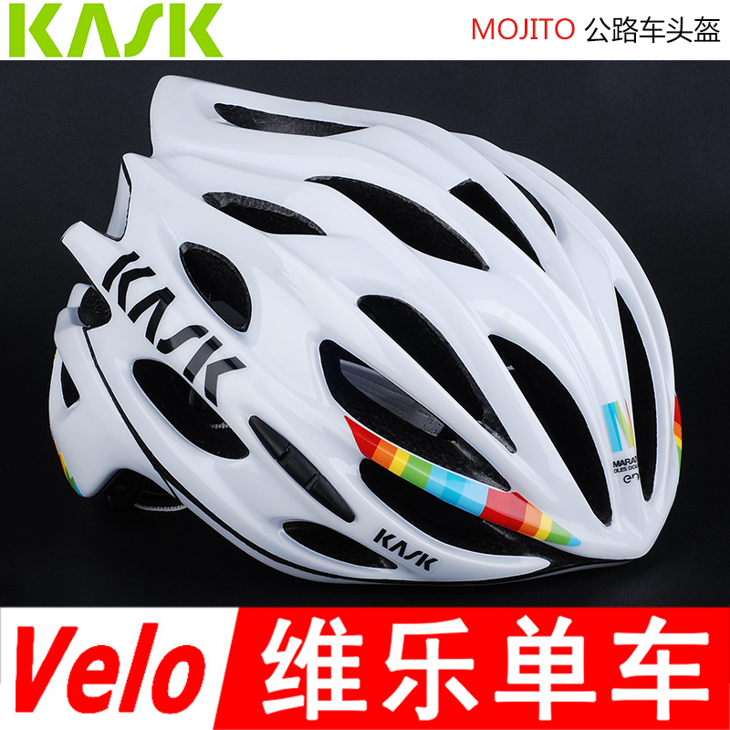 Packaging KASK MOJITO Mountainous Highway Bicycle Helmets Formed in One Ring of Gryffindor