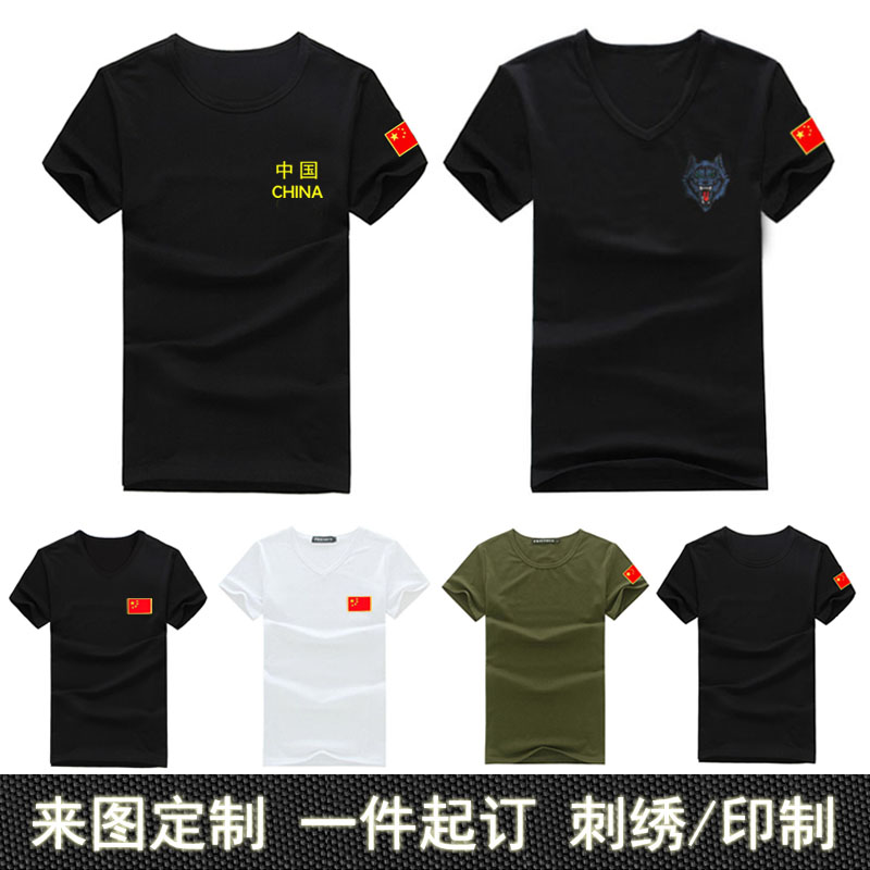 Customized army fan clothing war wolf head custom round neck V collar army green black and white tight special forces short-sleeved T-shirt male