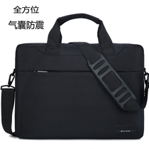 Air bag shock-proof notebook computer bag 15.6 inch 14 inch for Lenovo Asus Dell single shoulder handbag for men and women