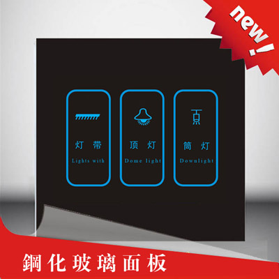 Hotel touch switch touch screen glass panel lighting control electronic switch free custom LOGO