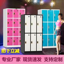 Color locker steel locker with lock single door staff locker gym beauty salon changing locker bag locker