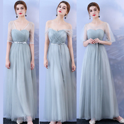 Shipping Korean word shoulder long dress evening dress bridesmaids sister dress wedding band, presided at the banquet