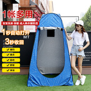 Outdoor locker impermeable thickened warm tent cover bath change clothes mobile toilets free of building open fishing