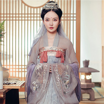 The capital city Nanzhuang Hanfu Nange embroidered print original chest skirt Hanfu large sleeves non-ancient clothing Daily