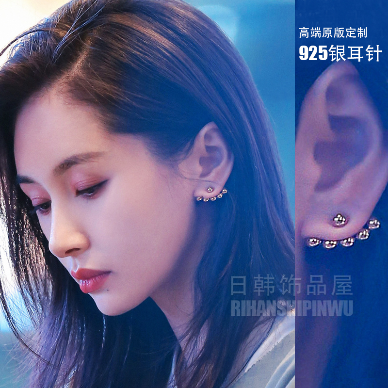 Prince Wen with earrings earring earrings 2021 new trendy summer earring temperament niche design female personality