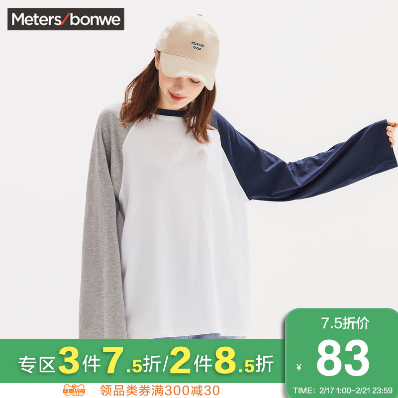 Metersbonwe long sleeve T-shirt women's round neck spring dress 2020 women's color contrast leisure loose home women's top