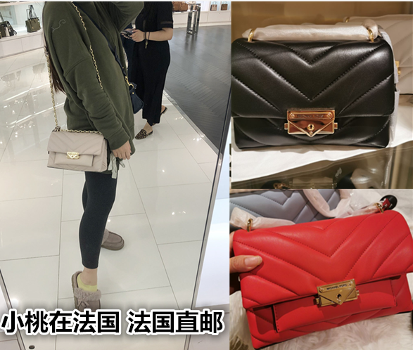 MK female bag Sloan new Yang Mi with the same paragraph cece medium one shoulder messenger bag small sheepskin diamond chain bag