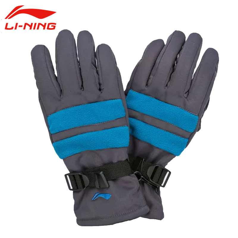 Li Ning gloves for men and women winter men and women cold warm gloves outdoor riding gloves