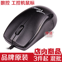 Kangaroo DS-911 USB PS/2 Cable Photoelectric Business Office Household Game Industry-controlled Mouse