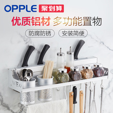 OPPLE kitchen rack rack hanging tool carrier appliances, condiments, small department store shelves, Kitchenware Q