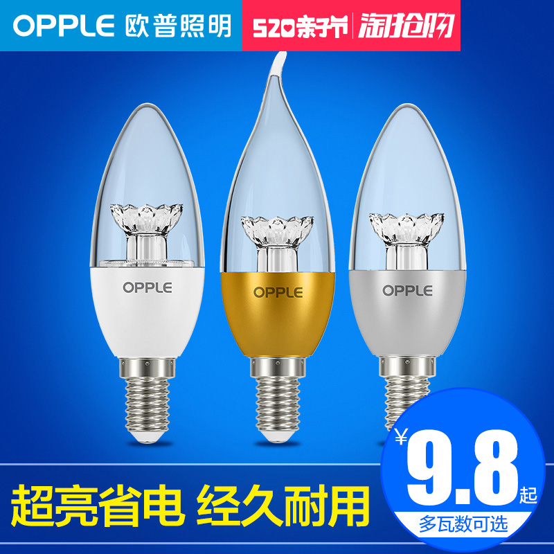 OPLED Energy-saving Bulb e27e14 Large Screw Chandelier Candle Tip Bulb Pull-tail Ball Bulb Ultra-bright Light Source Single Lamp