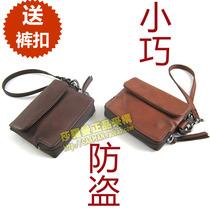 Япония импортировала грубую приливную марку из натуральной кожи Мужской приливной кошелек для ключей мягкая кожаная рука с защитой от кражи небольшая сумка для карт