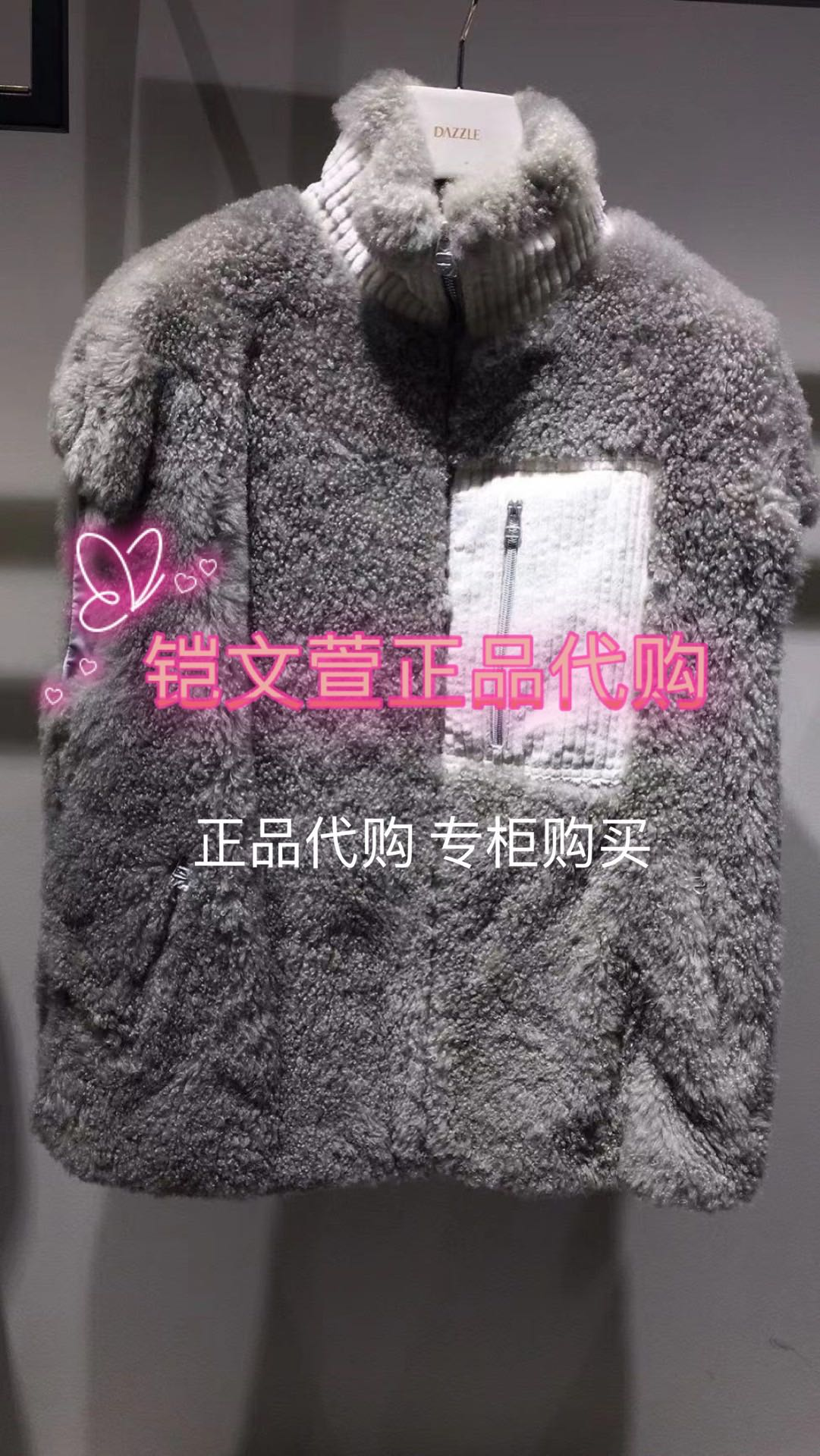 2D1M202-7999 spot on the new counter 2021 spring model of the new special cabinet fur jacket