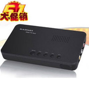 Gadmei TV2810E LCD Widescreen LED TV box video converter digital television display