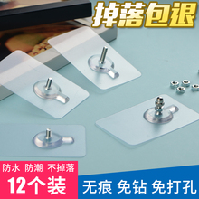 Seamless nail, strong viscose hook, no punching, no screw, wall nail photo frame, ceramic tile wall hanging invisible sucker
