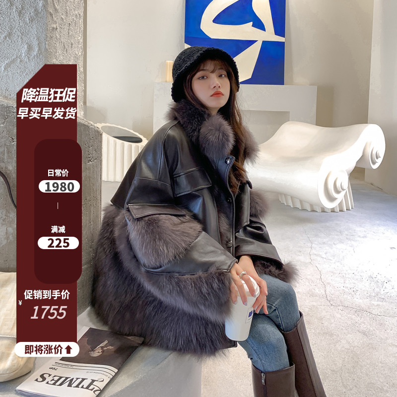 2020 winter new imported sheep skin stitching fox fur coat young model stand-up collar fur coat