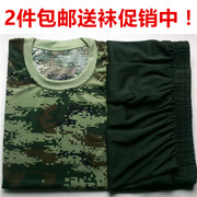 The new 07 physical training clothes wear short sleeved suit 07 jungle fire physical fitness clothing - camouflage T-shirt