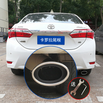 Toyota 18 19 new Corolla dedicated tailgate modified 1 2T exhaust pipe double engine decoration rayling accessories