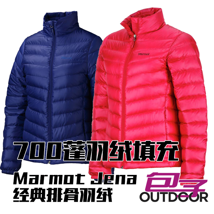 Marmot Marmot Groundhog Jena Female 700-pontoon Chop Down Suit for Outdoor Warming