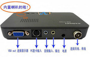 Gadmei TV2810 LCD 22 inch LCD TV box for free host