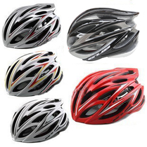 GUB SV8 Mountainous Highway Bike Helmet Bicycle Helmet Integrated Formed Helmet Riding Equipment