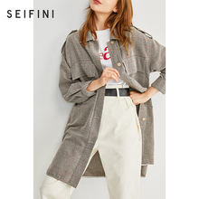 Shifanli windbreaker women's long knee length British style spring 2020 new loose retro Plaid trench coat
