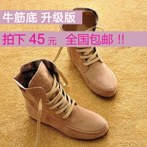 Spring and autumn winter new British wind flat boots women 's singles boots boots cotton boots Martin students large size women' s boots women 's shoes