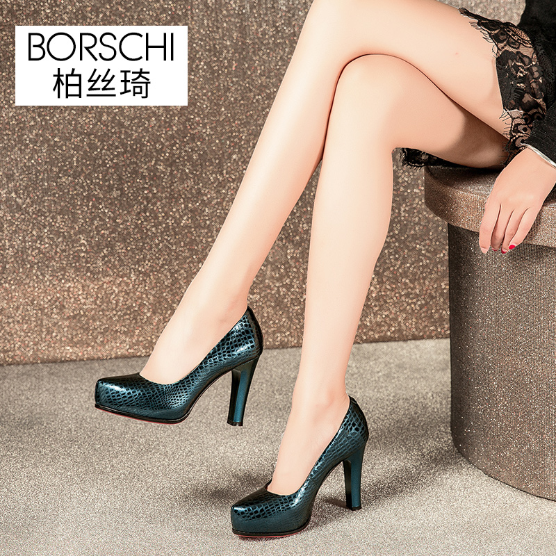 Bosici high-heeled shoes waterproof platform women's thick-heeled single shoes spring 2019 new style leather shoes fashion show