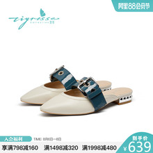 TS walk in spring 2020 ins versatile buckle tire leather pointed Muller slipper sandal ta10120-55