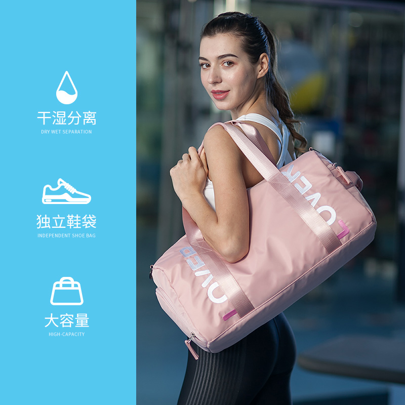 Fitness Bag Girl Tide Leisure Sports Bag Dry and Wet Separation Swimming Bag Girl Training Yoga Bag Portable Travel Bag