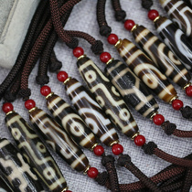 Top-of-the-line Tianzhu two eyes three eyes lotus master wizard Tibetan beads to pure heavenly beads