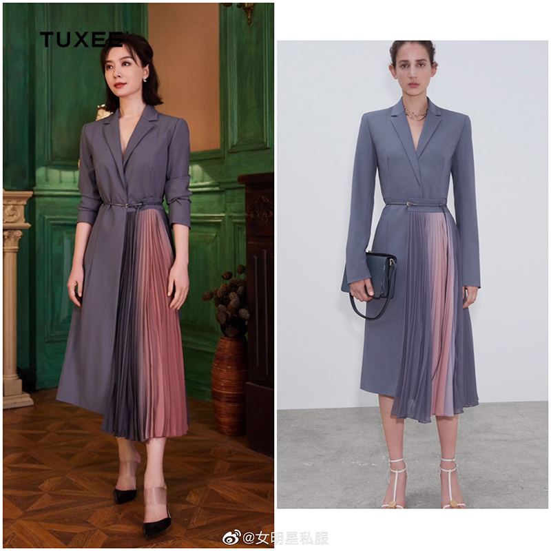 TUXEE Dong Qing Chen star with the same gray suit skirt coat layered pleated dress woman
