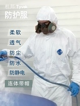 DuPont protective clothing Tyvek1422A anti-static clothing hooded industrial breathable dust spray paint workwear