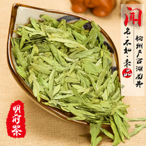 West Lake Longjing 2019 New Tea Spring Tea Grade I West Lake Longjing Tea Green Tea Ming Front Longjing Tea 250g Bulk Canning
