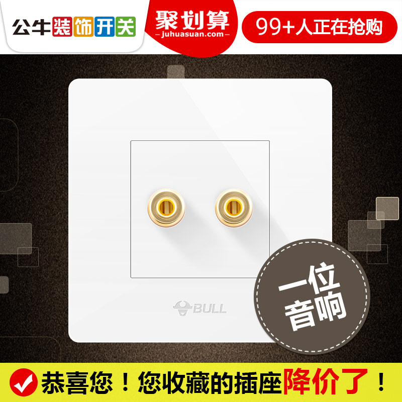 cheap Purchase china agnet Simon switch socket authentic Simon 55