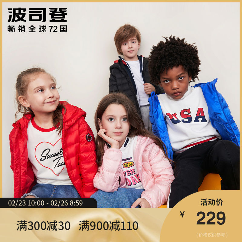 Boston Children's Clothing 2019 Girls and Boys Baby Autumn and Winter Jacket Light Children's Down Clothing T90131008