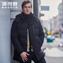 Bosideng middle-aged down jacket male 2019 new detachable cap in the long section of warm jacket B90141007Q