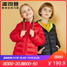 Bosideng children's wear new style crash coloured hat, pure color warm coat, boys and girls light weight down jacket T80131022
