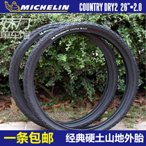 Michelin MICHELIN Country Dry 2 26X2.0 Mountain Bike Tyre Unfolded Outer Tyre