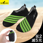 Men and women barefoot soft shoes shoes beach snorkeling diving shoes slip shoes socks children swimming beach treadmill wading shoes