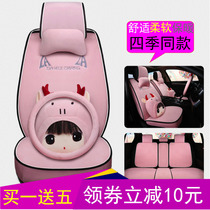 Winter short plush surrounded car cushion Golf flying Polo Bada cartoon female thermal seat cover