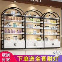 Cosmetics display cabinet beauty salon mother and child skin care products container supermarket shelves boutique display rack display rack