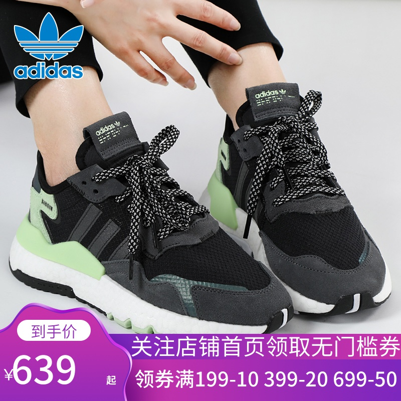 Adidas three leaf grass men's shoes women's shoes 2020 spring new low top light casual shoes sports shoes fv3871