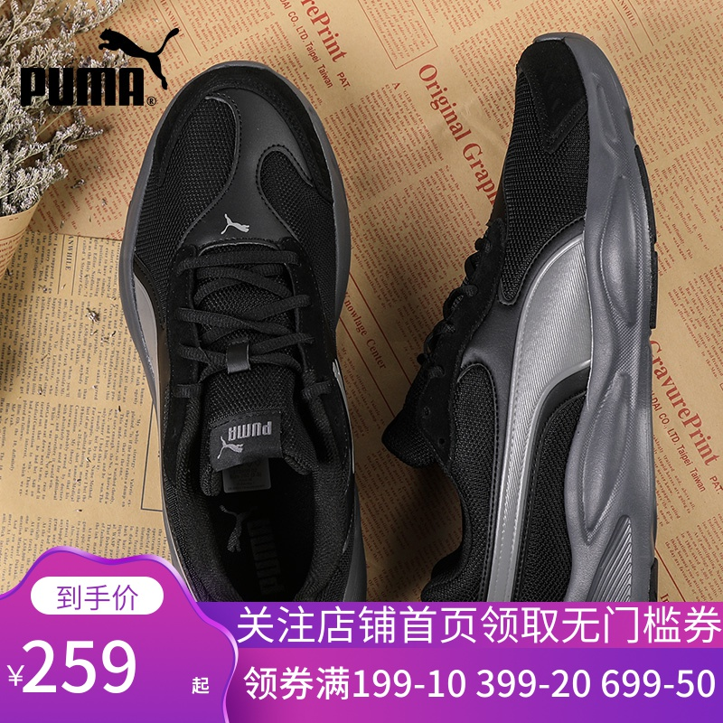 Puma puma men's and women's shoes daddy's shoes low top retro shoes 2020 spring new sports shoes 372859