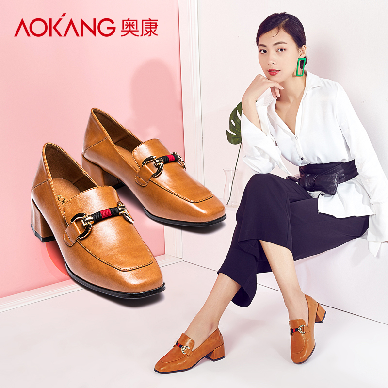 Aokang women's shoes small shoes 2018 new Korean version of the wild thick with the women's shoes casual fashion shoes