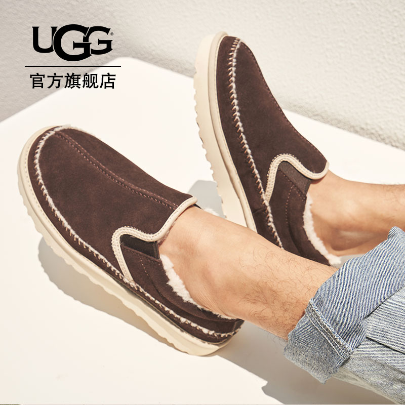 Ugg winter men's classic boots nium flat sole set foot casual shoes 1095353