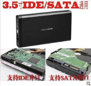 Akassi BA-06USI 3.5 inch serial and SATA/IDE to USB2.0 HDD enclosure support 6TB