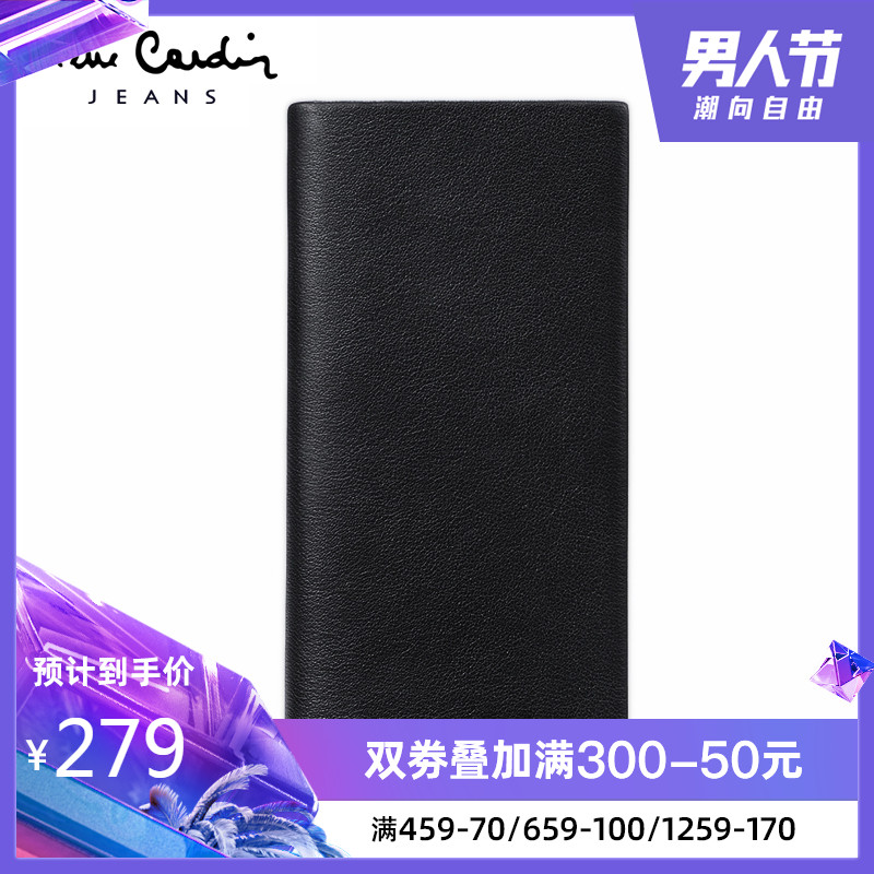 Pierre Cardin Men's Wallet Long-term Leather Multi-Card Business Ticket Clamp Cowhide Youth Soft Leather Wallet